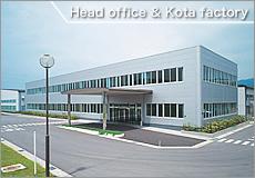 幸田製作所